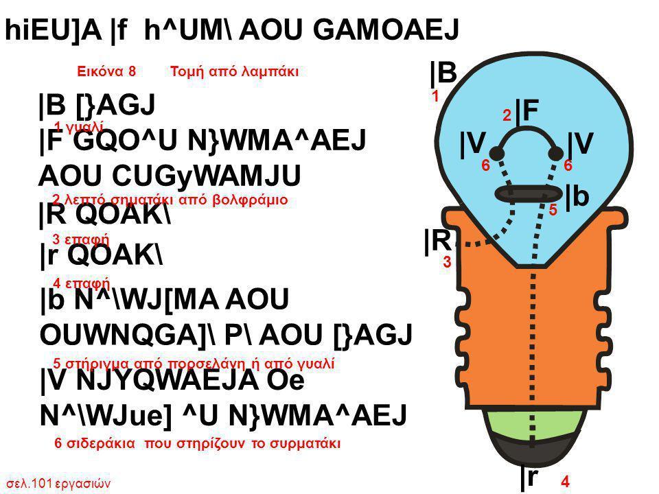 hiEU]A |f h^UM\ AOU GAMOAEJ |B |B [}AGJ |F |F GQO^U N}WMA^AEJ